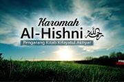 KAROMAH AL-HISHNI, PENGARANG KIFAYATUL AKHYAR