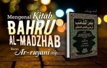 """MENGENAL KITAB """"BAHRU AL-MADZHAB"""" KARYA AR-RUYANI"""