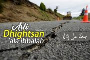ARTI DHIGHTSAN 'ALA IBBALAH