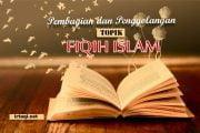 PEMBAGIAN DAN PENGGOLONGAN TOPIK FIKIH ISLAM