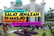BAGAIMANA HUKUM SALAT JENAZAH DI MASJID YANG TERDAPAT KUBURAN DI LINGKUNGANNYA