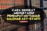 CARA SINGKAT MENGETAHUI PENDAPAT MU'TAMAD MAZHAB ASY-SYAFI'I